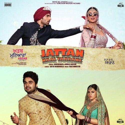 Jattan Naal Yaarane (Ardab Mutiyaran) Gurshabad, Gurlez Akhtar Mp3 Song Download