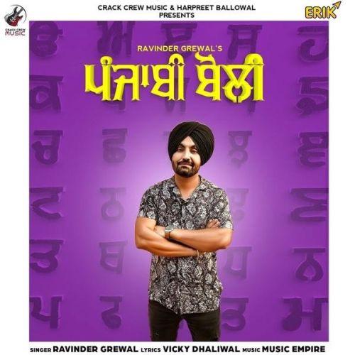Punjabi Boli Ravinder Grewal Mp3 Song Download