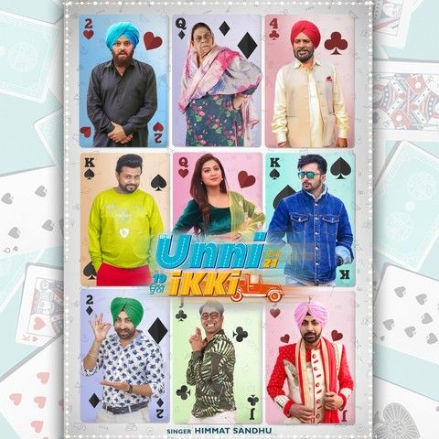 Unni Ikki Title Track Himmat Sandhu mp3 song download, Unni Ikki Title Track Himmat Sandhu full album mp3 song