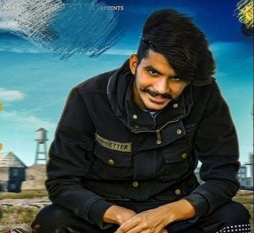 Aan Lag Ra Su Ra Bata Gulzaar Chhaniwala Mp3 Song