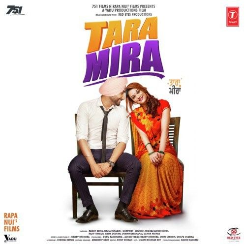 Tara Mira By Guru Randhawa, Ranjit Bawa and others... full album mp3 free download