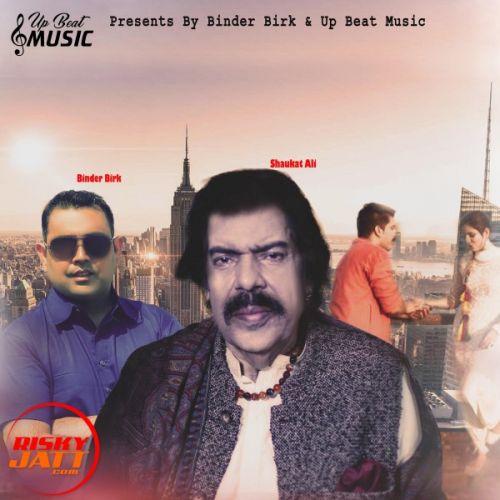 Man Da Nai Dil Shaukat Ali Mp3 Song Download