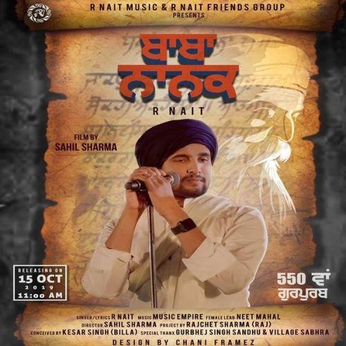 Baba Nanak R Nait mp3 song download, Baba Nanak R Nait full album mp3 song