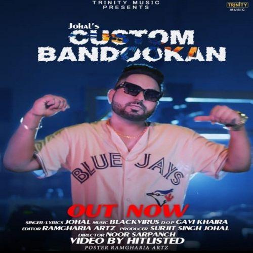 Custom Bandookan G Johal Mp3 Song Download