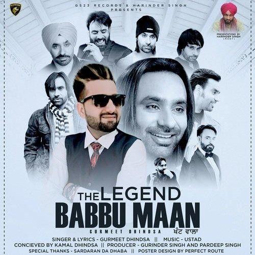 The Legend Babbu Maan Gurmeet Dhindsa Mp3 Song Download