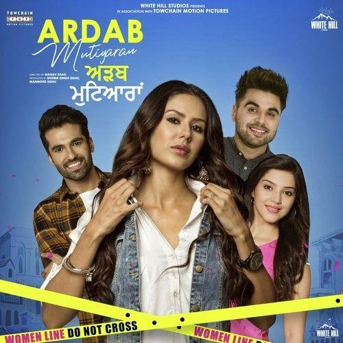 Ardab Mutiyaran By Singga, Harpi Gill and others... full album mp3 free download