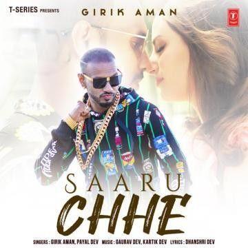 Saaru Chhe Girik Aman Mp3 Song Download
