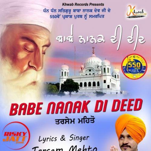 Babe Nanak Di Deed Tarsem Mehto Mp3 Song