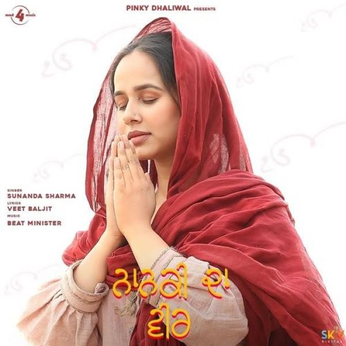 Nanki Da Veer Sunanda Sharma Mp3 Song Download
