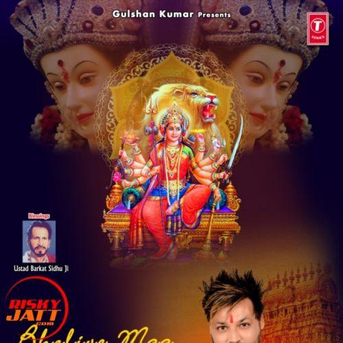 Bholiye Maa Rajan Gill mp3 song download, Bholiye Maa Rajan Gill full album mp3 song