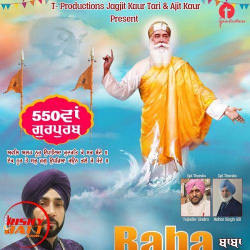 Baba Nanak Avtar Tari mp3 song download, Baba Nanak Avtar Tari full album mp3 song