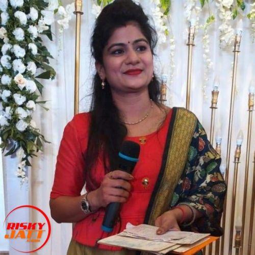 Tera Darbar Humne Sajaya He Maa Laxmi Pandey mp3 song download, Tera Darbar Humne Sajaya He Maa Laxmi Pandey full album mp3 song