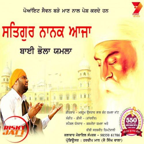 Satgur Nanak Aaja Bhai Bhola Yamla mp3 song download, Satgur Nanak Aaja Bhai Bhola Yamla full album mp3 song