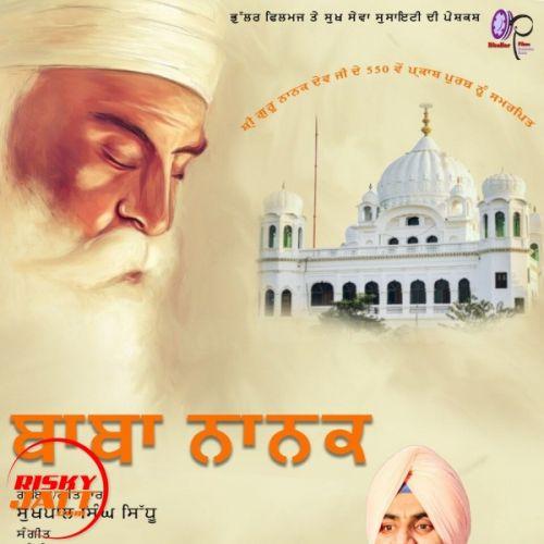Baba Nanak Sukhpal Singh Sidhu mp3 song download, Baba Nanak Sukhpal Singh Sidhu full album mp3 song