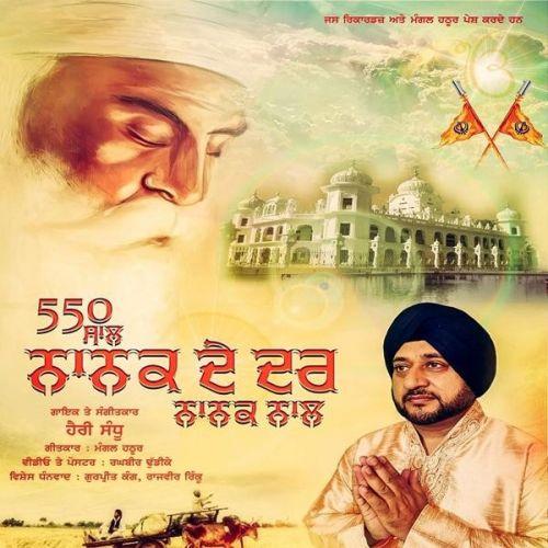 550 Saal Nanak De Dar Nanak Naal Harry Sandhu Mp3 Song Download