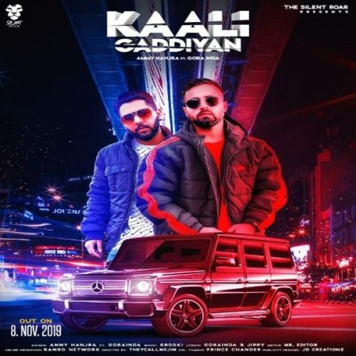 Kaali Gaddiyan Ammy Hanjra, Gorainda Mp3 Song Download