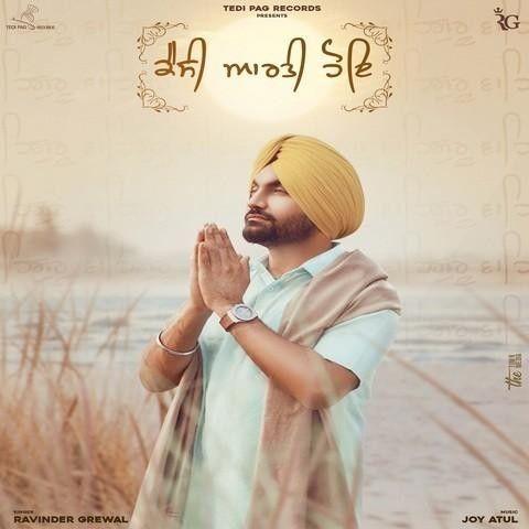 Kaisi Aarti Hoe Ravinder Grewal Mp3 Song Download
