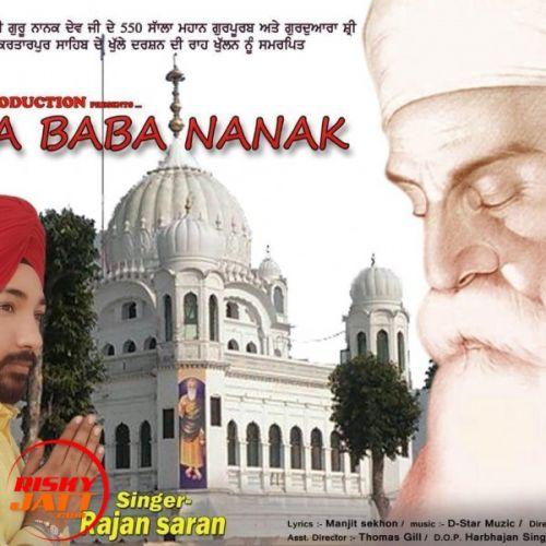 Mera Baba Nanak Rajan Saran Mp3 Song