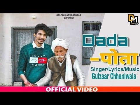 Dada Pota Gulzaar Chhaniwala Mp3 Song