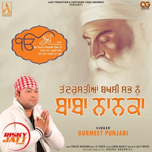 Baba Nanaka Gurmeet Punjabi Mp3 Song