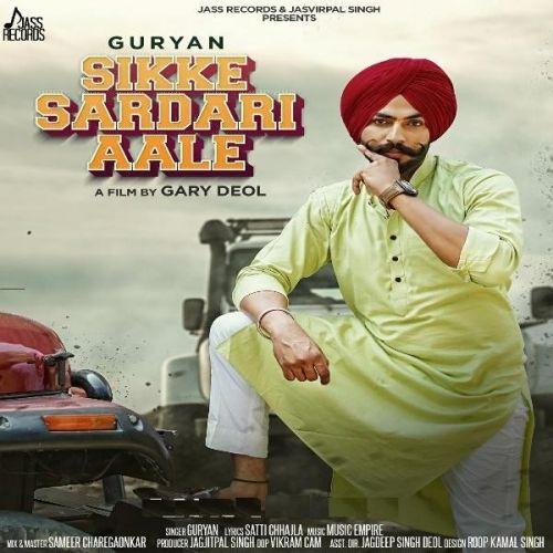 Sikke Sardari Aale Guryan Mp3 Song Download