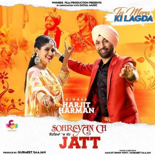Sohreyan Ch Jatt Harjit Harman Mp3 Song Download