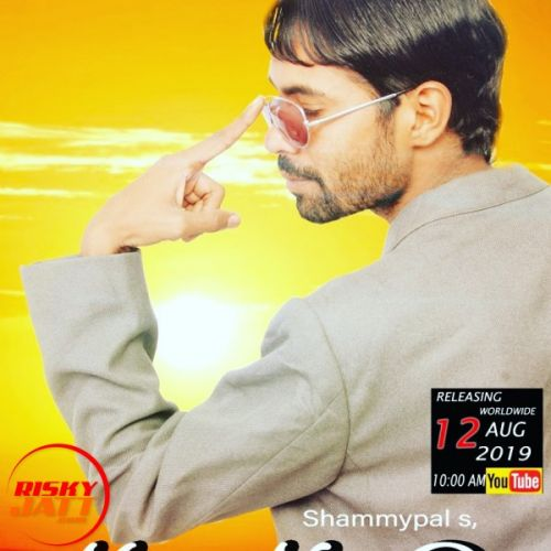 Mere nal pyar Shammypal mp3 song download, Mere nal pyar Shammypal full album mp3 song