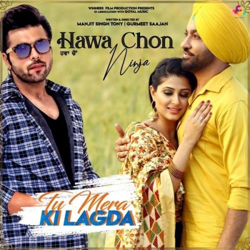 Hawa Cho (Tu Mera Ki Lagda) Ninja mp3 song download, Hawa Cho (Tu Mera Ki Lagda) Ninja full album mp3 song