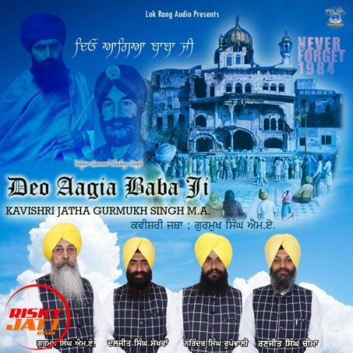 Deo Agia Baba Ji Kavishri Jatha Gurmukh Singh M A mp3 song download, Deo Agia Baba Ji Kavishri Jatha Gurmukh Singh M A full album mp3 song