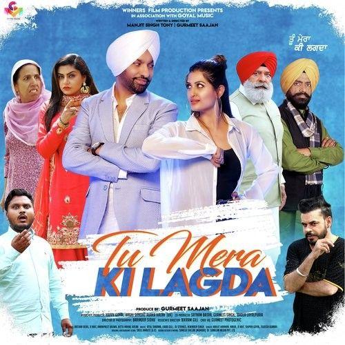 Tu Mera Ki Lagda By Harjit Harman, Ninja and others... full album mp3 free download