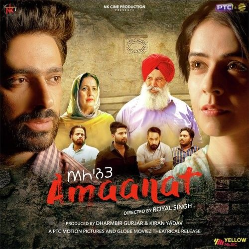 Amaanat By Krishna Beura, Gurlej Akhtar and others... full album mp3 free download