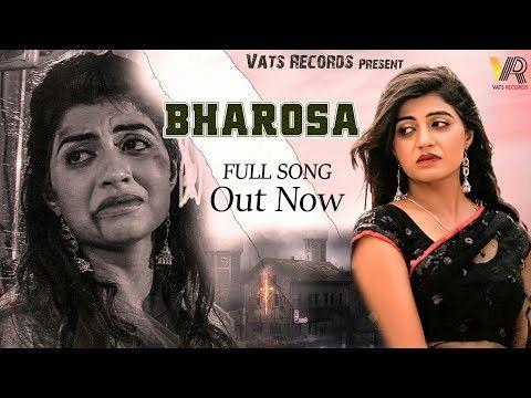 Bharosa Gulshan Sharma Mp3 Song