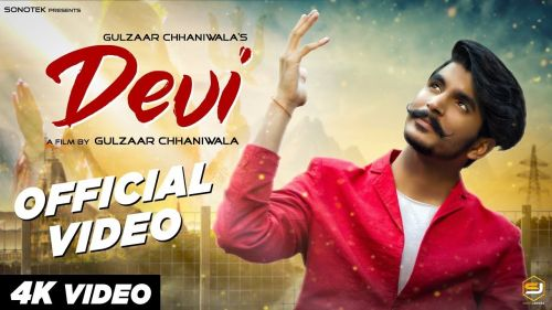 Devi Gulzaar Chhaniwala Mp3 Song