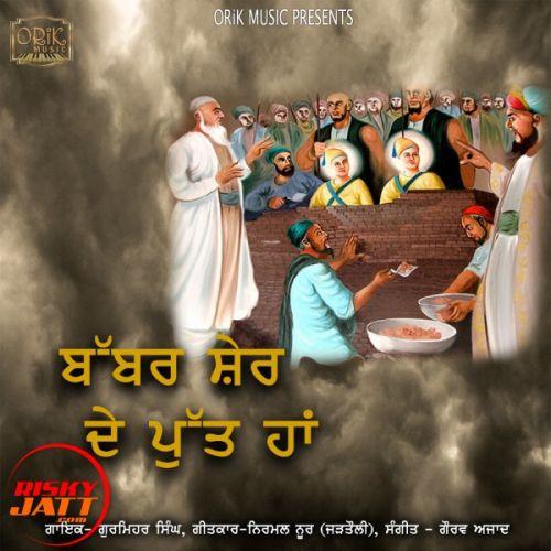 Babbar Sher De Putt Han Gurmehar Singh Mp3 Song