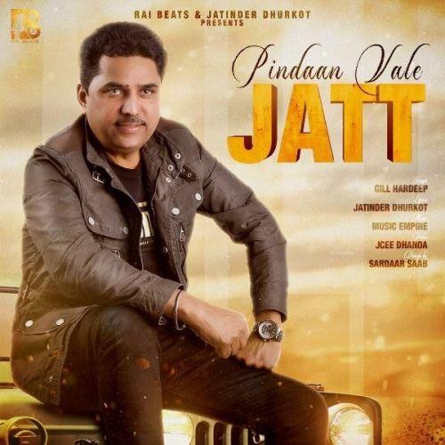 Pindaan Vale Jatt Gill Hardeep Mp3 Song Download