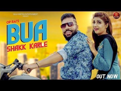 Bua Shakk Karle Monika Sharma mp3 song download, Bua Shakk Karle Monika Sharma full album mp3 song