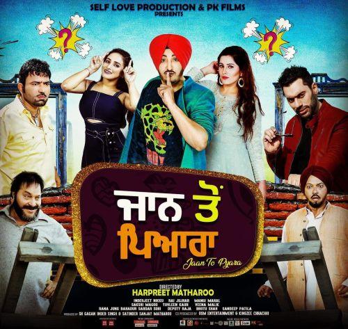 Gill Saab Inderjit Nikku mp3 song download, Jaan Toh Pyara Inderjit Nikku full album mp3 song
