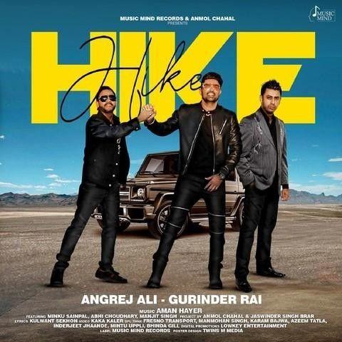 Hike Angrej Ali, Gurinder Rai mp3 song download, Hike Angrej Ali, Gurinder Rai full album mp3 song