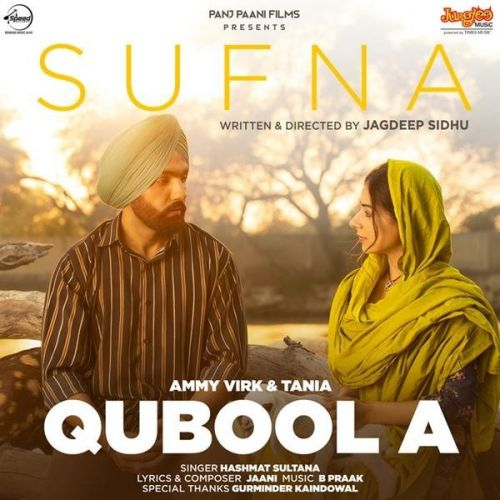 Qubool A (Sufna) Hashmat Sultana mp3 song download, Qubool A (Sufna) Hashmat Sultana full album mp3 song