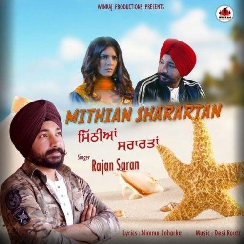 Mithiyan Sharartan Rajan Saran Mp3 Song Download