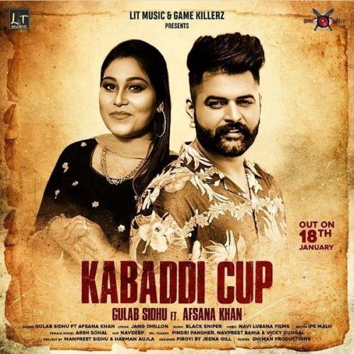 Kabaddi Cup Gulab Sidhu, Afsana Khan Mp3 Song Download