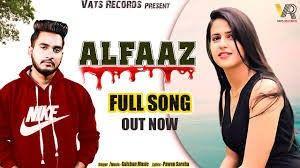 Alfaz Gulshan Sharma Mp3 Song