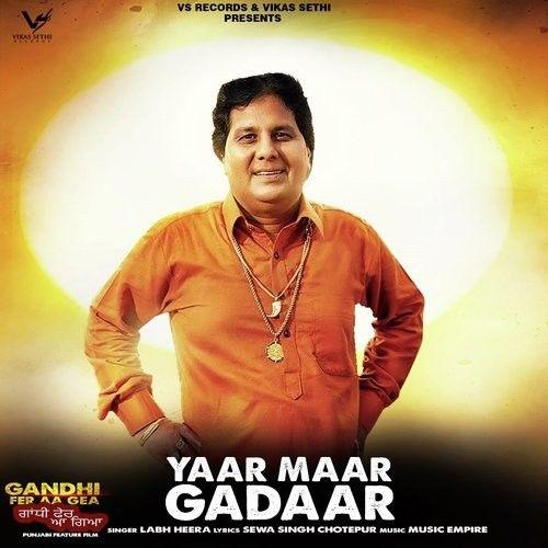 Yaar Maar Gadaar Labh Heera Mp3 Song Download