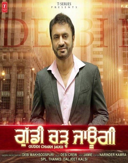 Guddi Chadh Jaugi Debi Makhsoospuri Mp3 Song Download