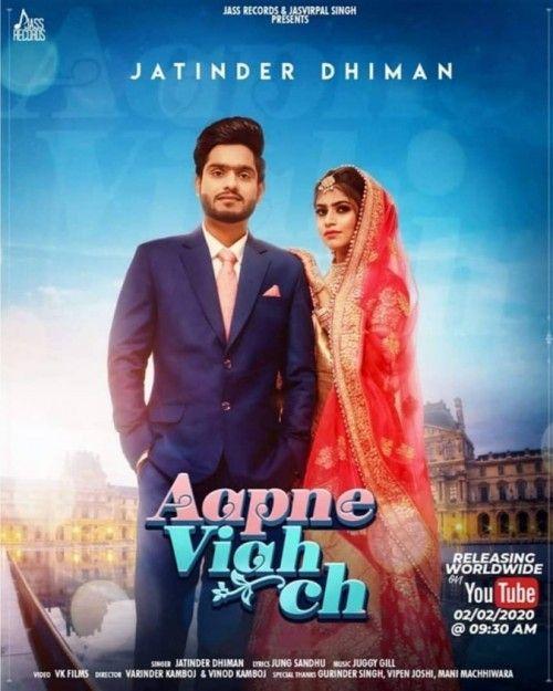 Aapne Viah Ch Jatinder Dhiman Mp3 Song Download