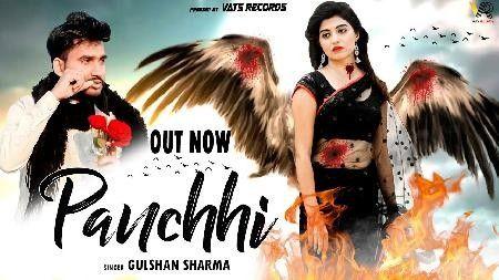Panchi Gulshan Sharma Mp3 Song