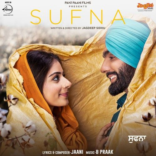 Sufna By Kamal Khan, B Praak and others... full album mp3 free download