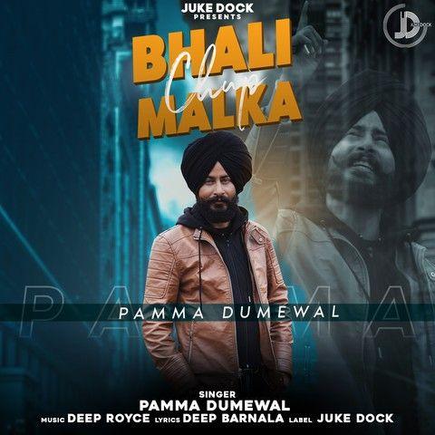 Bhali Chup Malka Pamma Dumewal Mp3 Song Download