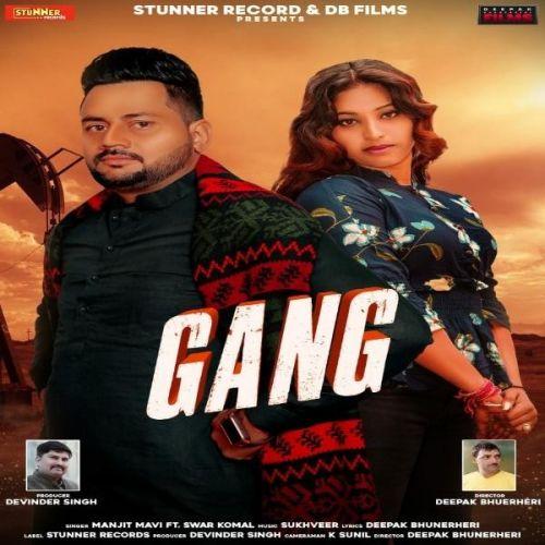 Gang Manjit Mavi, Swar Komal Mp3 Song Download