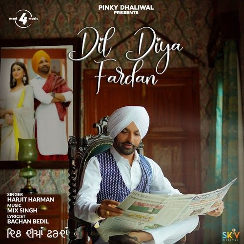 Dil Diya Fardan Harjit Harman Mp3 Song Download